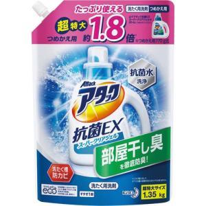 花王 アタック抗菌EXスーパークリアジェル詰替1350g|kaumall