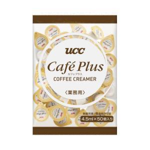UCC カフェプラス 4.5ml 50個入