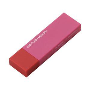 エレコム USBメモリ セキュリティ 16GB ピンク