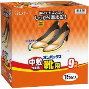 エステー 靴用オンパックス 15個入り カウモール