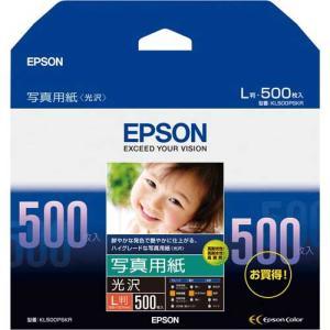 エプソン 写真用紙<光沢> L判 500枚入 kaumall