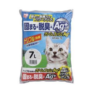 アイリスオーヤマ クリーン&フレッシュAg+ 4袋の関連商品10