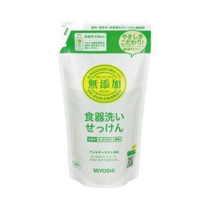 ミヨシ石鹸 無添加食器洗いせっけん 詰替用 3...の関連商品2