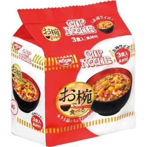 日清食品 お椀で食べるカップヌードル 3食パック 96g kaumall