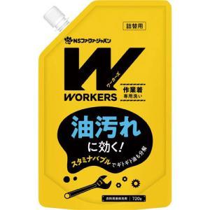 NSファーファ・JP WORKERS作業着液体洗剤 詰替用 720ml|kaumall