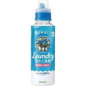 サラヤ ヤシノミ洗たく洗剤 濃縮タイプ kaumall