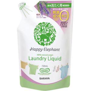 サラヤ ハッピーエレファント 液体洗たく用洗剤 詰替用の商品画像