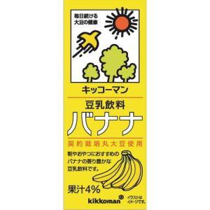 キッコーマン 豆乳飲料 バナナ 18本