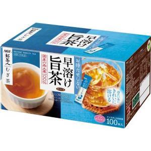 ★商品合計金額3000円(税込)以上送料無料★国産六条大麦を100%使用したノンカフェイン麦茶です。...