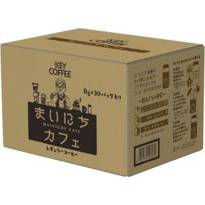 キーコーヒー コーヒーバッグ まいにちカフェ 30バッグ