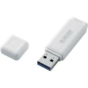 エレコム USB3.0メモリ HSU 16GB ホワイト