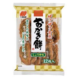 おかき餅 12枚