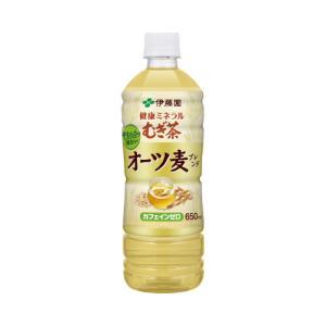 伊藤園 健康ミネラルむぎ茶 すっきり 650ml 24本