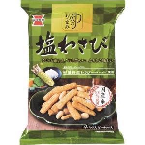 岩塚製菓 大人のおつまみ塩わさび90g