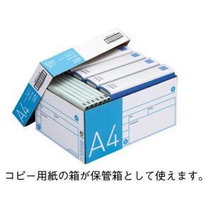 「カウコレ」プレミアム スタンダード高白色タイプA4 500枚×10冊1箱_Yone|kaumall|03