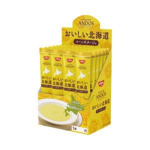 日清食品 おいしい北海道 コーンポタージュスープ 24食入