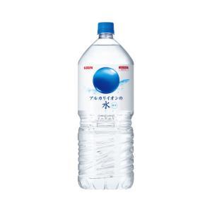 キリンビバレッジ アルカリイオンの水 2L 6本...