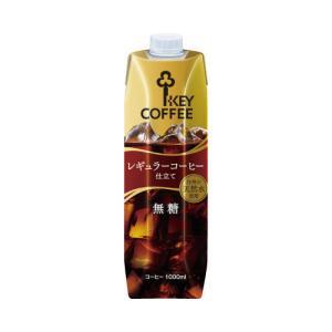 キーコーヒー 天然水アイスコーヒー 無糖 1000ml 6本|kaumall