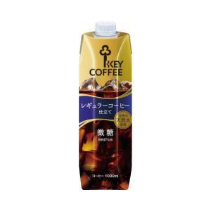 キーコーヒー 天然水アイスコーヒー 微糖 1000ml 6本|kaumall