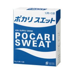 大塚製薬 ポカリスエット パウダー1L用 5袋の関連商品7