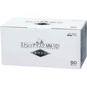 エヌ・ティ・シー 医療用ディスポマスク ホワイト 50枚|kaumall