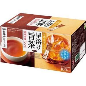 AGF 新茶人 こうばしほうじ茶スティック 100本