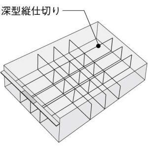 コクヨ レターケース<UNIFEEL>仕切板 ...の関連商品2
