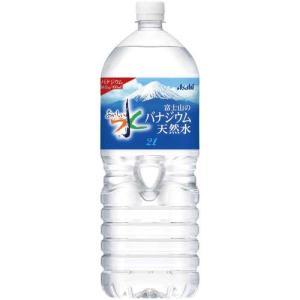 アサヒ飲料 おいしい水 富士山のバナジウム天然水 2L 12...