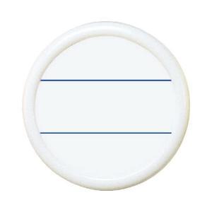 コクヨ 丸型名札安全ピン・クリップ両用型 直径50mm白