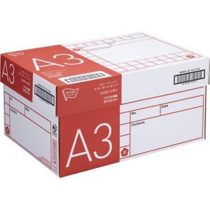 「カウコレ」プレミアム スタンダードタイプ A3 500枚×5冊 1箱|kaumall