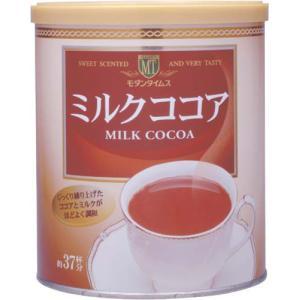 日本ヒルスコーヒー モダンタイムス ミルクココア 520g