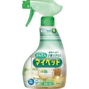 ★商品合計金額1800円以上送料無料★拭き掃除が簡単スッキリ。除菌ができて2度拭き入らず!住まいのい...