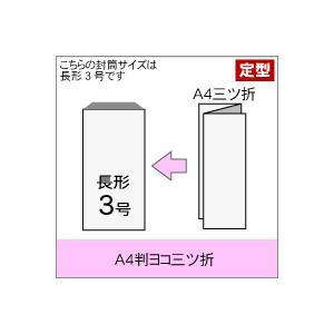 キングコーポレション ソフトカラー封筒 長3 ブルー 50枚入 テープ付|kaumall|02