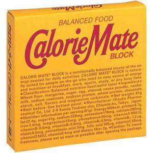 大塚製薬 カロリーメイト チョコレート味 1個...の関連商品5