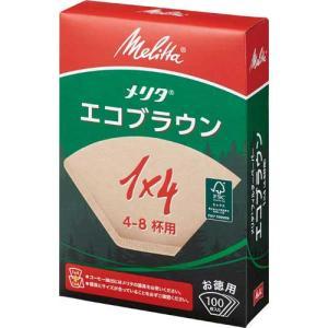 メリタジャパン コーヒーフィルターエコブラウン 4−8杯用100枚|kaumall