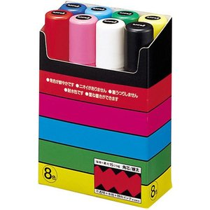 三菱鉛筆 水性マーカー ポスカ 極太 8色セットの関連商品9