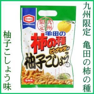 「商品情報」亀田製菓の九州限定亀田の柿の種。香りゆかしい柚子の風味に、ピリッと程よい辛さと香りの青唐...