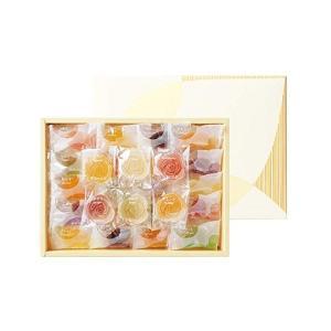 【ご自宅用】彩果の宝石 フルーツ&フラワーゼリーコレクション(フルーツゼリー21種54個入り)さいか...