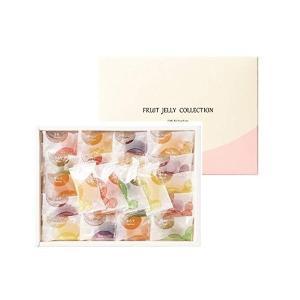 【ご自宅用】彩果の宝石 フルーツゼリーコレクション1箱(15種50個入り)さいかの宝石 さいかのほう...