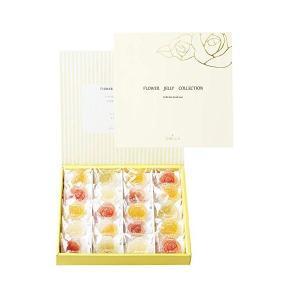 【ご自宅用】彩果の宝石 フラワーゼリーコレクション(6種類20個入り)さいかの宝石 さいかのほうせき...