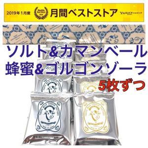 バラ売り 東京ミルクチーズ工場 ソルト&カマンベールクッキー 5枚入 / 蜂蜜&ゴルゴンゾーラクッキ...