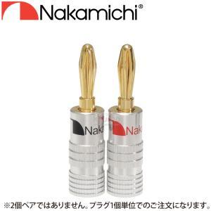 ナカミチ Nakamichi バナナプラグ 金めっき NB