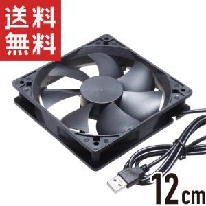 ファンサイズ: 120 × 120 × 25 mm (ファンガードを含めた厚さ30mm) 定格電圧:...