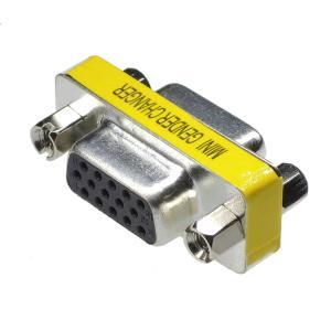VGA延長アダプタ アナログ RGB 中継コネクタ D-Sub15ピン メス/メス