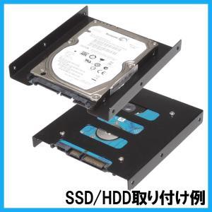 2.5インチSSD/HDD用 3.5インチ変換...の詳細画像1
