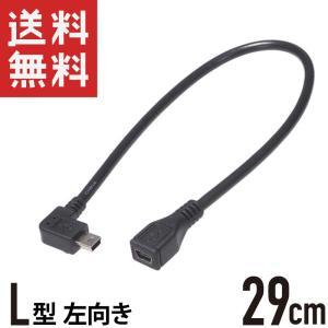 端子の向きを、商品写真をご参考の上ご注文下さい。 ● USB2.0 / USB 1.1 対応 ● ケ...