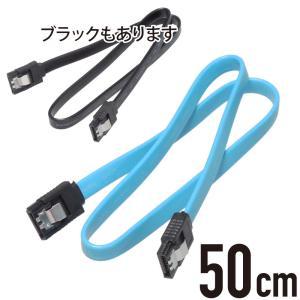 端子がストレートタイプのSATAケーブル。 6Gbps対応。ケーブル抜けを防ぐラッチ付き。