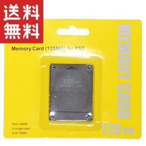 プレステ メモリーカード プレイステーション2 プレステ2 PlayStation2