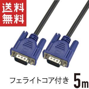 ケーブル長: 5m  スリムケーブル(約5mm)と、太線ケーブル(約7mm)があります。