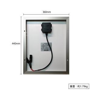 太陽光 パネル ソーラーパネル 太陽 発電 単結晶 36V 20W|kausmedia|04